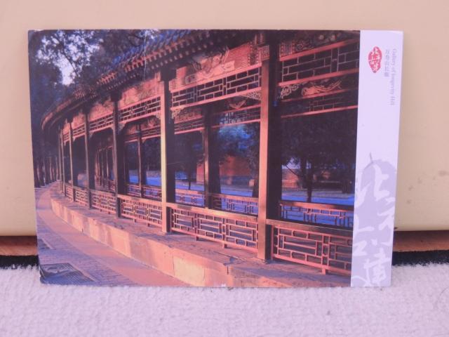 China Dandan.JPG